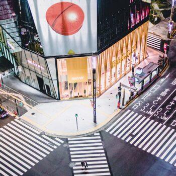 Tokyo non ci vuol più bene, Ray Loriga, recensione istantanea